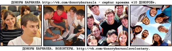 http://lechurak.ucoz.ru/131117-DONOR-07.jpg