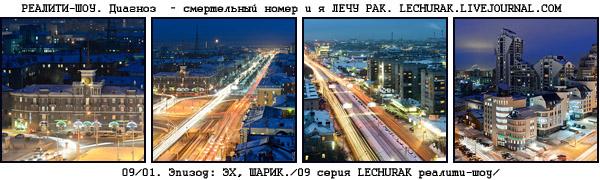 http://lechurak.ucoz.ru/131128-SER-09-01-KORON.jpg