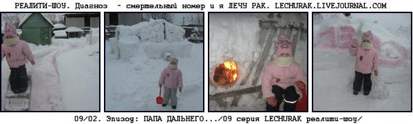 http://lechurak.ucoz.ru/131128-SER-09-02-KORON.jpg