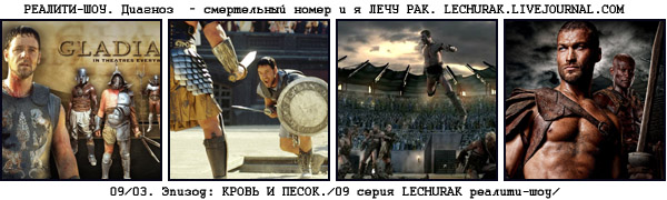 http://lechurak.ucoz.ru/131128-SER-09-03-KORON.jpg
