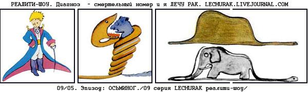 http://lechurak.ucoz.ru/131128-SER-09-05-KORON.jpg