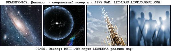 http://lechurak.ucoz.ru/131128-SER-09-06-KORON.jpg